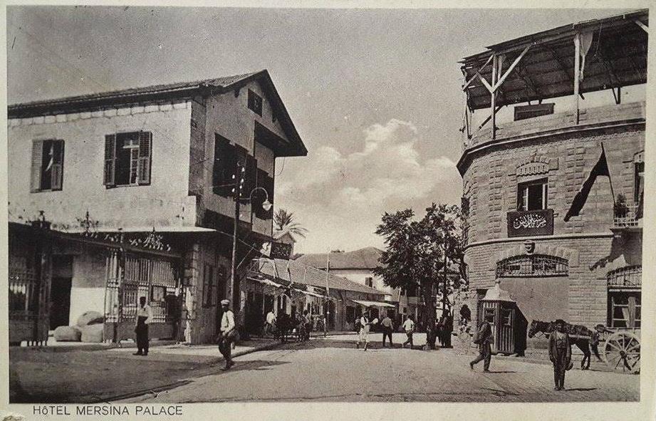 Mersin | Eski Türkiye Fotoğrafları Arşivi